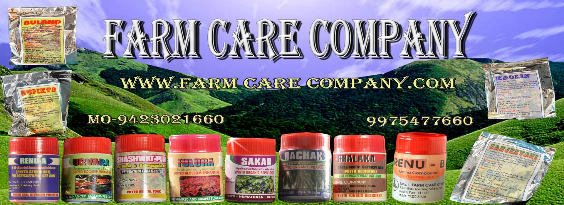 Farm Care Products